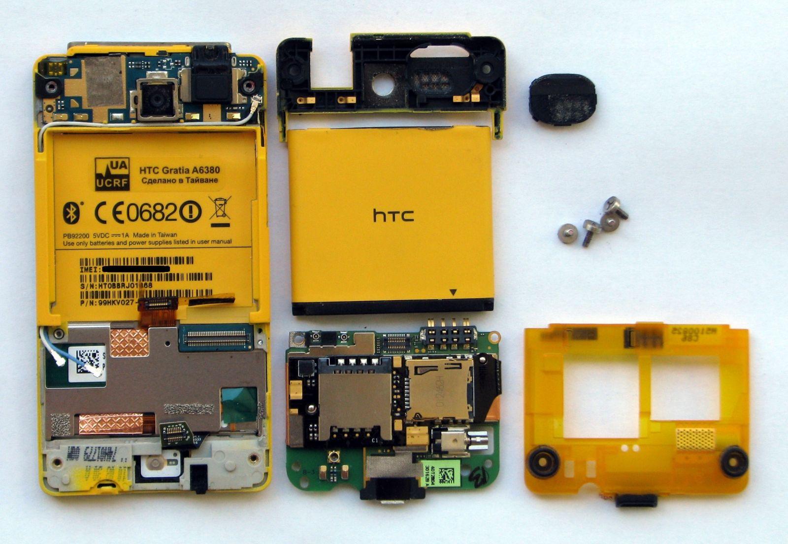 Ремонт смартфонов/телефонов HTC в СПб